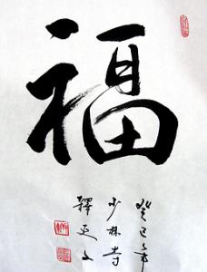 cursos-chi-kung