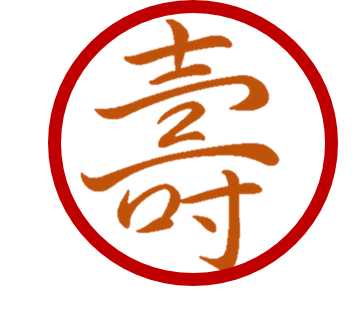 rejuvenecer_chi_kung