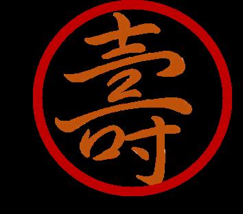 longevidad-chi-kung