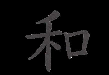 serenidad-chi-kung
