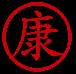 salud-chi-kung